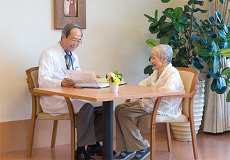 【医師】高齢者のための医療があります