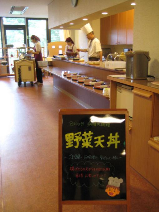 8月 病棟内調理 野菜天丼