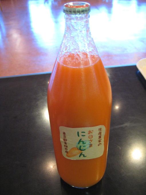 朝食特別食 和食 にんじんジュース