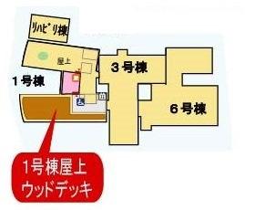 1号棟屋上ウッドデッキ地図