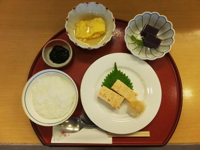病棟内調理ソフト食 鮭の塩焼
